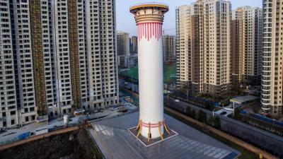 Inquinamento: dalla Cina un filtro gigante per pulire l'aria