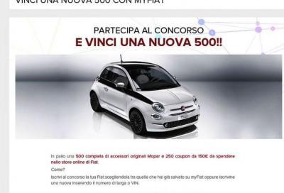 "Al via il concorso ""Vinci una 500 con myFiat"""