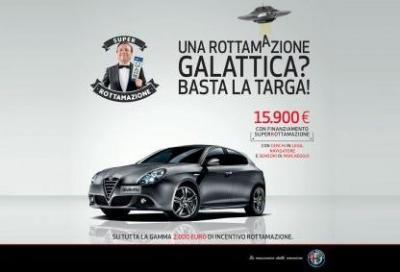 Fiat, Alfa Romeo e Lancia, torna la SuperRottamazione per qualsiasi veicolo targato