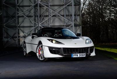 La one off di Lotus in omaggio a James Bond