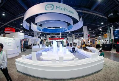 CES 2019: partnership tra Icona e Meituan