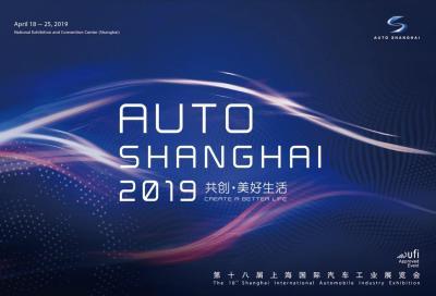 Salone di Shanghai 2019: tutte le novità più interessanti