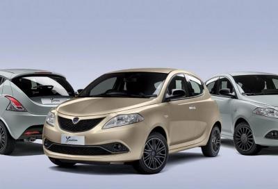 Lancia Ypsilon: anche per lei arriva il mild-hybrid