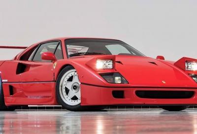 Ferrari F40: un nome, una garanzia