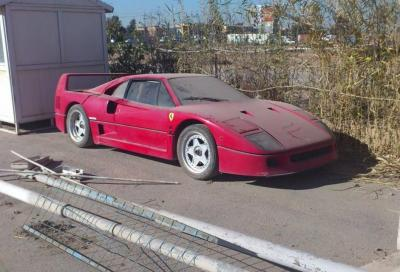 Ferrari F40: forse un modello appartenuto al figlio di Saddam Hussein