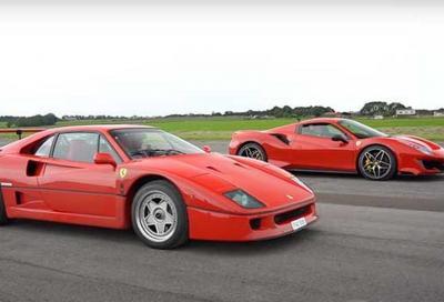 Ferrari 488 Pista vs Ferrari F40: testa a testa in quel di Maranello